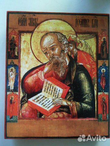 89115661709 John the Evangelist