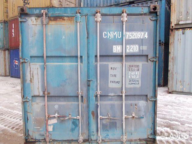 89370628016 Container 20 f BU No. 85410