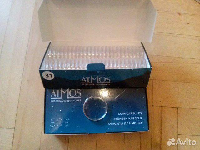 Капсулы для монет фирмы «atmos» 89885195421 купить 7