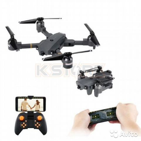 Quadcopter X 1-pack