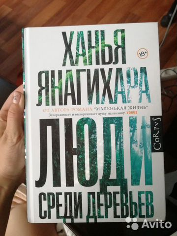 Продам книгу в очень хорошем состоянии 89876997450 купить 1