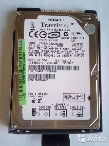 HTS541080G9AT00 (HDD IDE ноутбук)— фотография №1