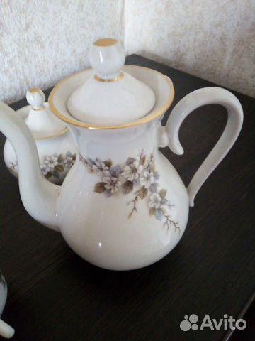 Set coffee  89087913540 buy 5