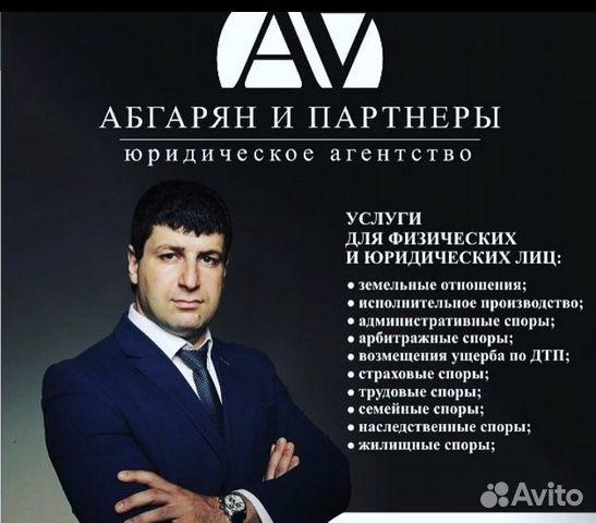 агентство списания долгов