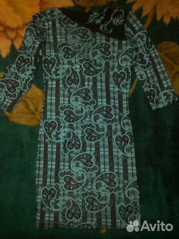 Платье 89787951340 купить 2