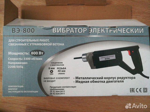 Леруа мерлен вибратор для бетона купить смеси бетонные бсг м200