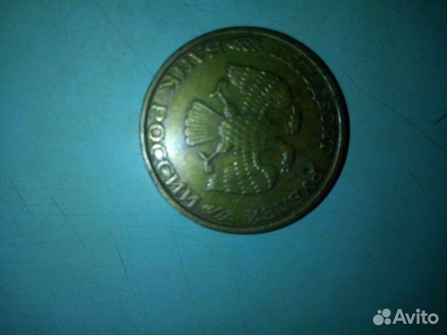 Монета 89193631128 купить 2