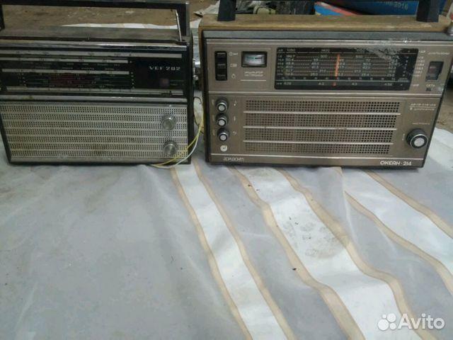 89206668892  Радиодитали