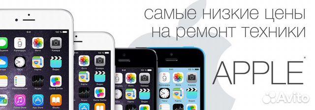 ремонт техники apple дзержинск