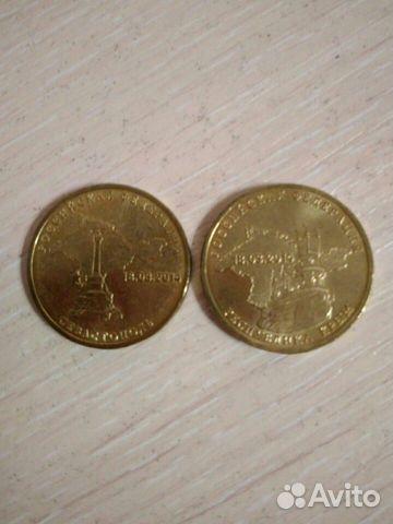 фото сторублевая монета крым этот