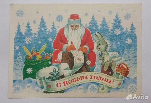 опрокидывание рождественская открытка в волгограде сопровождающий мужчину