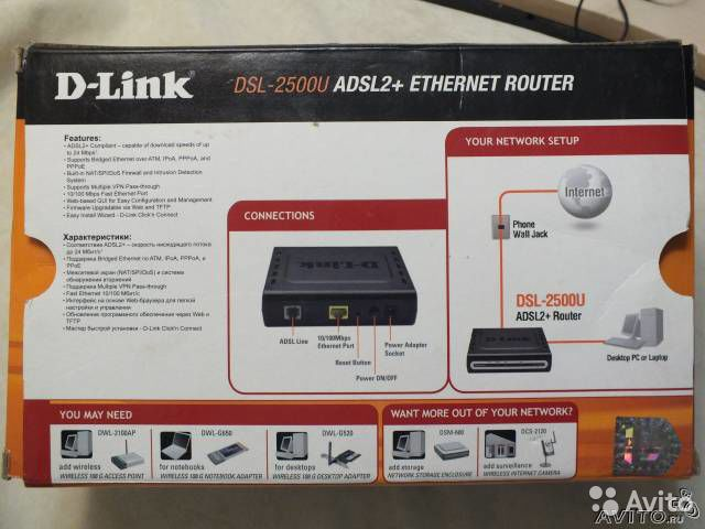 Модем D-Link DSL-2500U adsl2+ ethernet router
