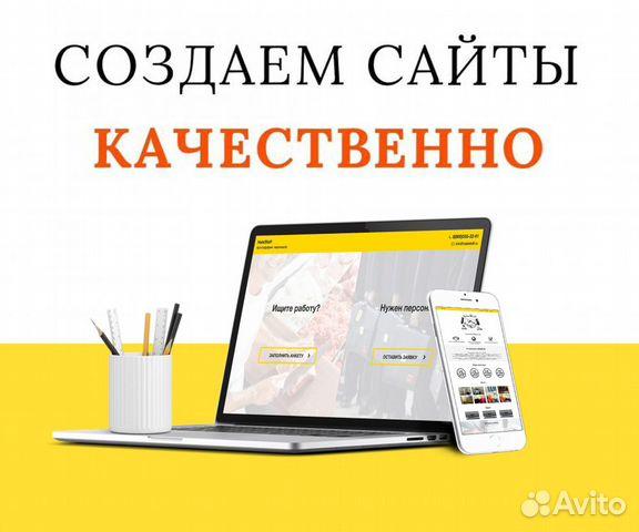 Создание сайтов смоленск цены компания мастер сайт