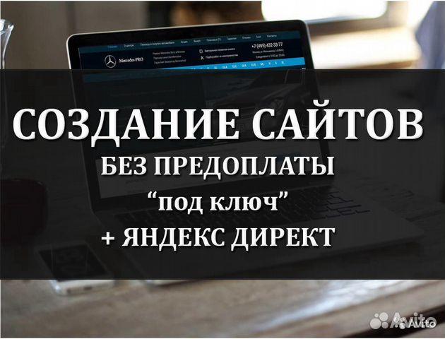 Создание сайтов в ижевске отзывы юридическая компания право закона официальный сайт