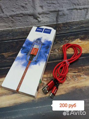 Новый usb кабель Type-c Hoco X26/X14