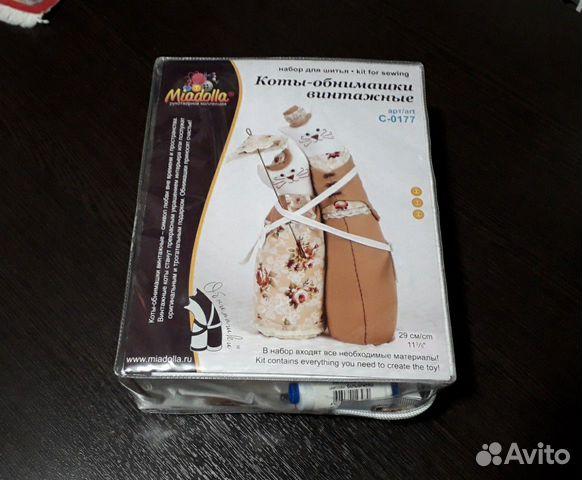 Набор для шитья игрушки Коты-обнимашки винтажные  89050471865 купить 4