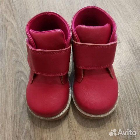 Новые ботинки Baby Go