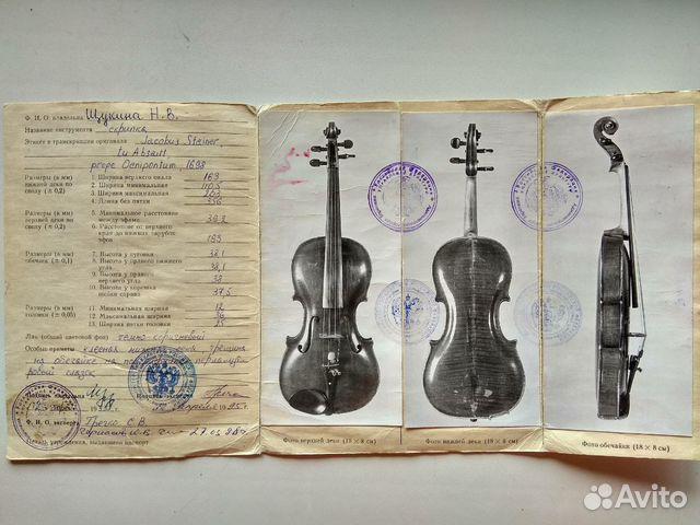 Скрипка 4/4 1698г 89507724634 купить 6