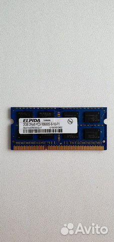Оперативная память 89229087715 купить 1