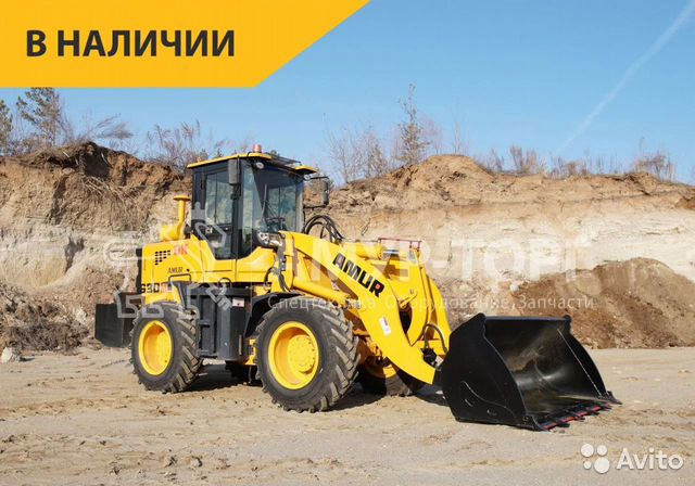 Фронтальный погрузчик Amur DK630m В Наличии 84951349594 купить 1