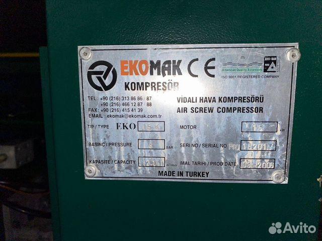 Винтовой компрессор бу