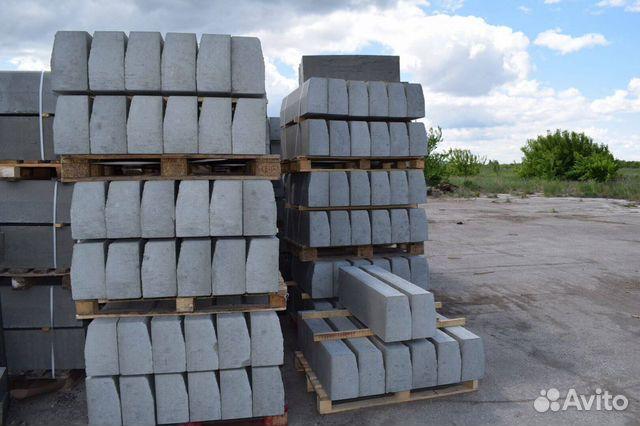 Купить в тосно бетон заказ бетона одинцово