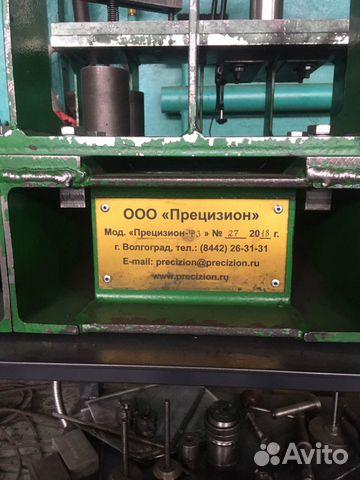 Станок для обработки седла клапана 89132221470 купить 3