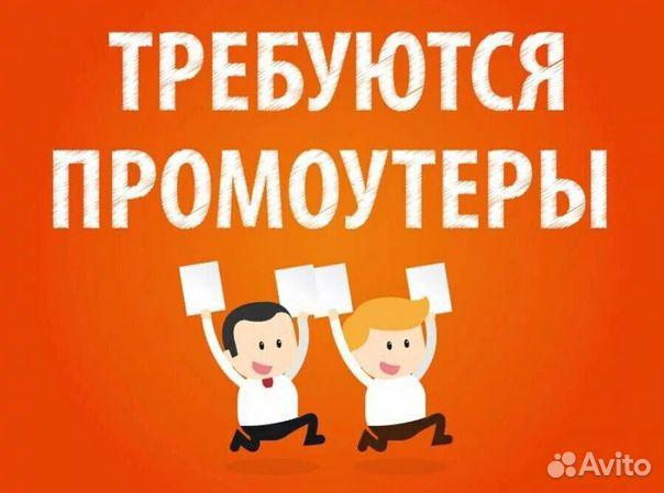 Требуются актеры массовки работа в полиции в москве для девушек с юр