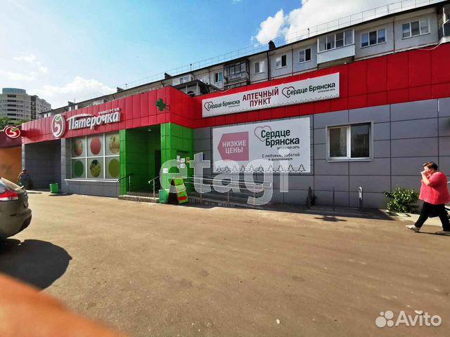 Продам помещение свободного назначения, 694.7 м² купить 2