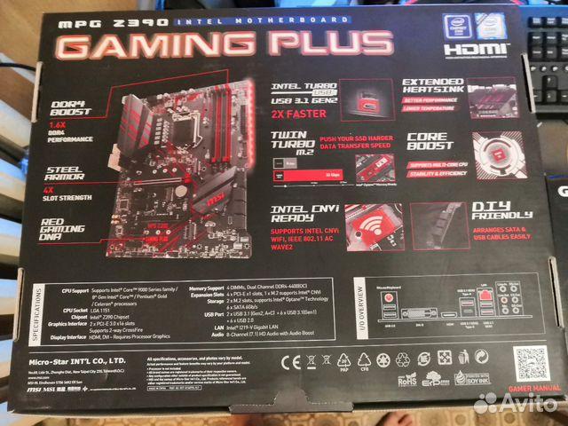 Компьютер игровой купить 5