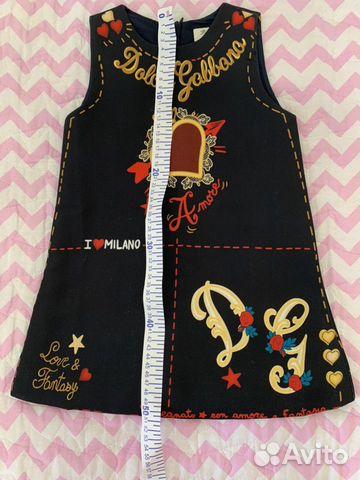 Платье  89624717771 купить 2
