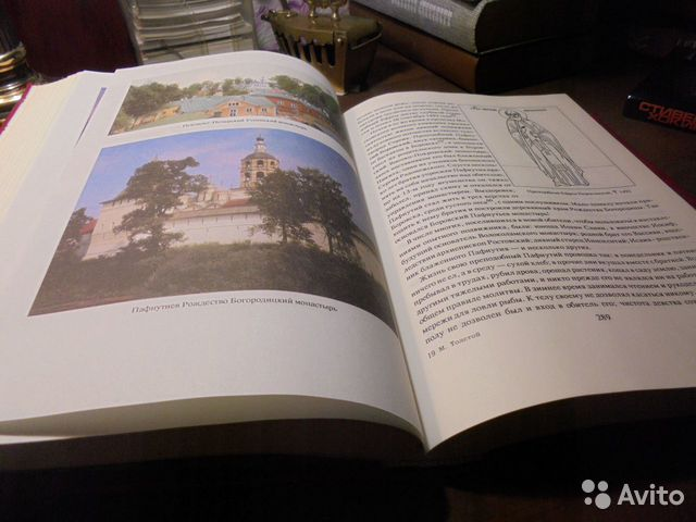 История Русской Церкви М.В.Толстой Валаам мон 1991  89105009779 купить 3
