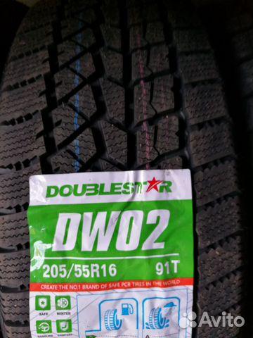 205/55 R16 Doublestar DW-02 Новая липучка  89135952918 купить 1