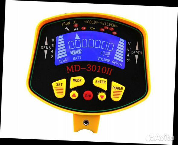 Металлоискатель Металлодетектор Металлоискатель  89826182008 купить 1
