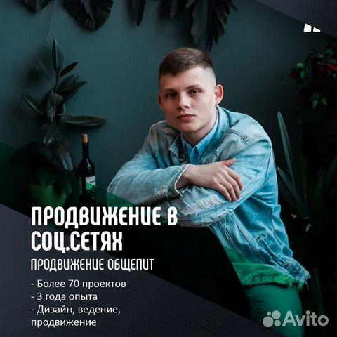 Работа онлайн юрга белый чемодан студия киев