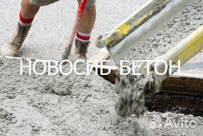 Грязи бетон купить технологический регламент по приготовлению бетонных смесей