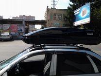 Багажник бокс LADA Granta / Рашпиелвская 272 — Запчасти и аксессуары в Краснодаре