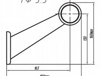Фонарь контурный гф 3.5 LED3-1 «Солнышко»