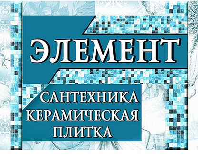 Работа по вемкам в мичуринск найти работу для девушки в москве без опыта работы