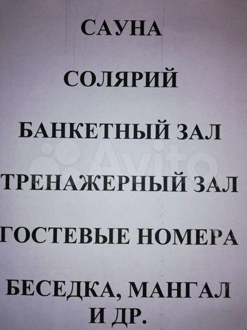 недвижимость Северодвинск Лебедева 13