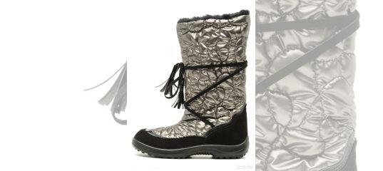 4b589b743 Kuoma Glamour Зимние сапоги купить в Москве на Avito — Объявления на сайте  Авито