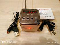 Новый портвтивный проигрыватель,JSB. радио td-V26