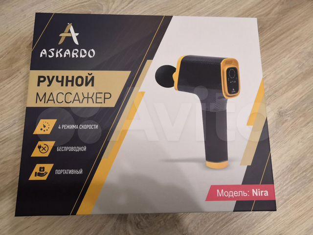 Массажер askardo цена пальцы массажер