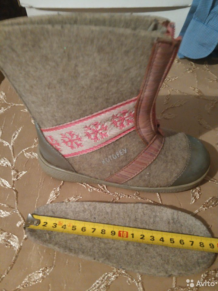 Обувь войлочная детская фирма Котофей