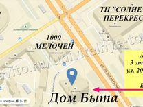 Воскоплав PRO-WAX100 для горячего воска — Красота и здоровье в Воронеже