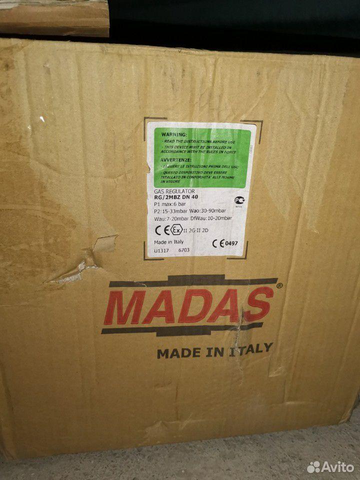 Клапан газовый Madas evpc/NC DN 65
