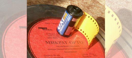 разрешение фотопленки микрат для дачников