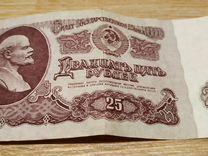 Банкноты СССР 61г