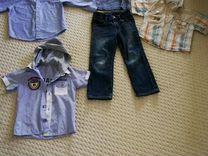 Джинсы, рубашки