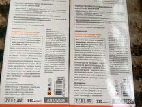 Раскоксовывание двс — Запчасти и аксессуары в Красноярске